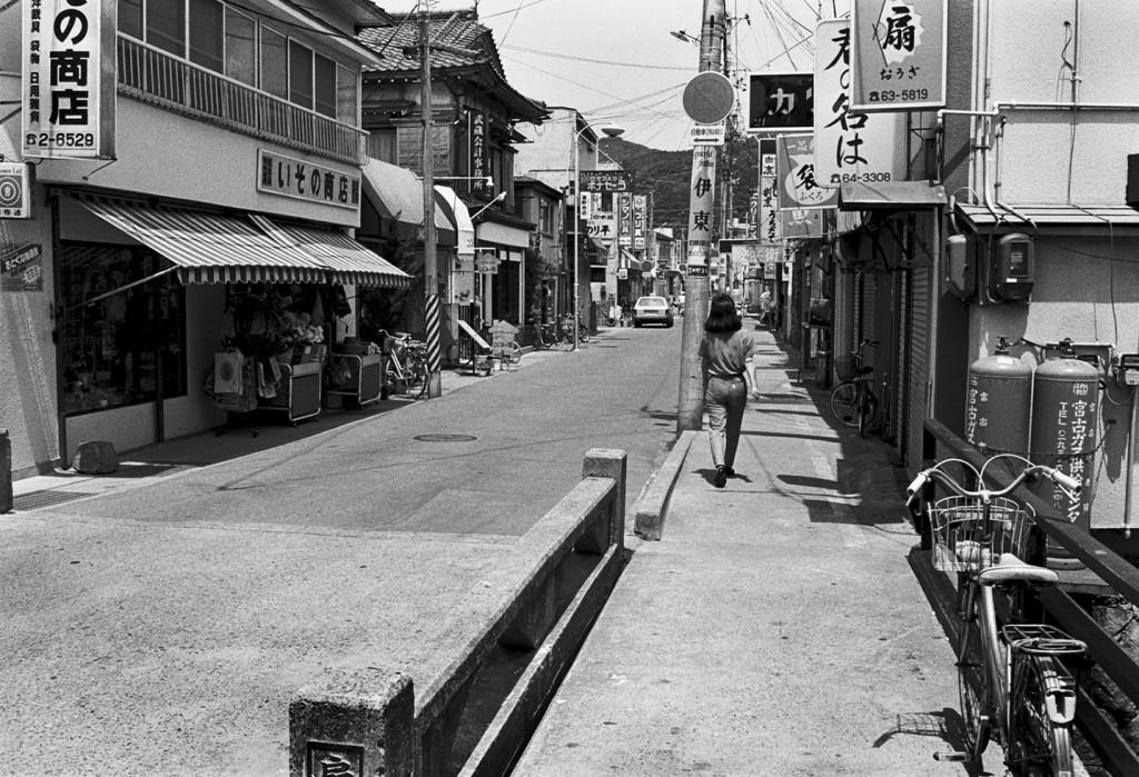 Miyako, 1961, Umimachi